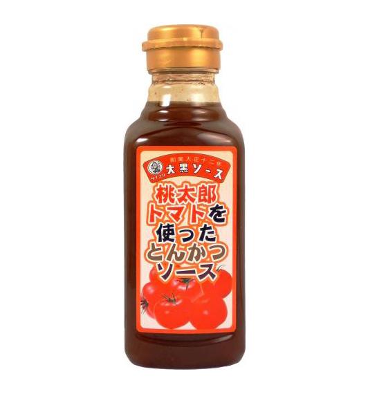 桃太郎トマトを使ったとんかつソース